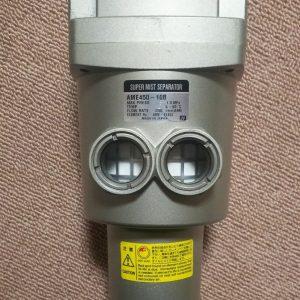 Mist Separator Super SMC - AME 450C